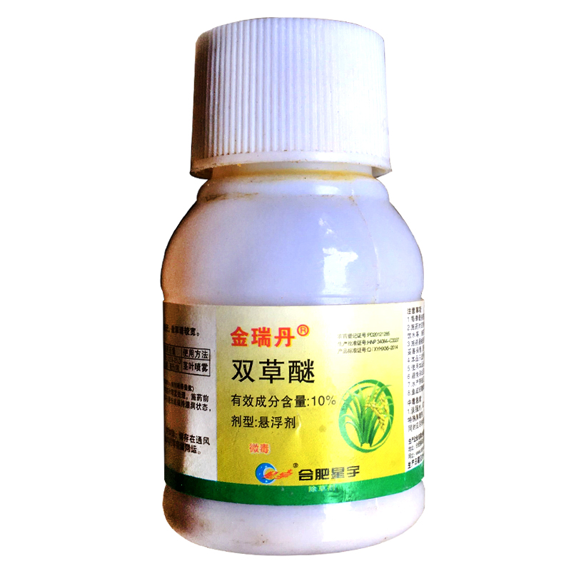 合肥星宇 金瑞丹 双草醚 10%(50毫升)